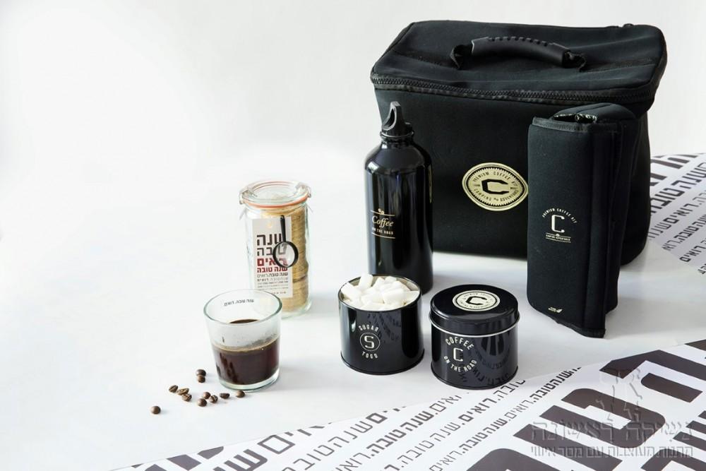 קפה ארומטי