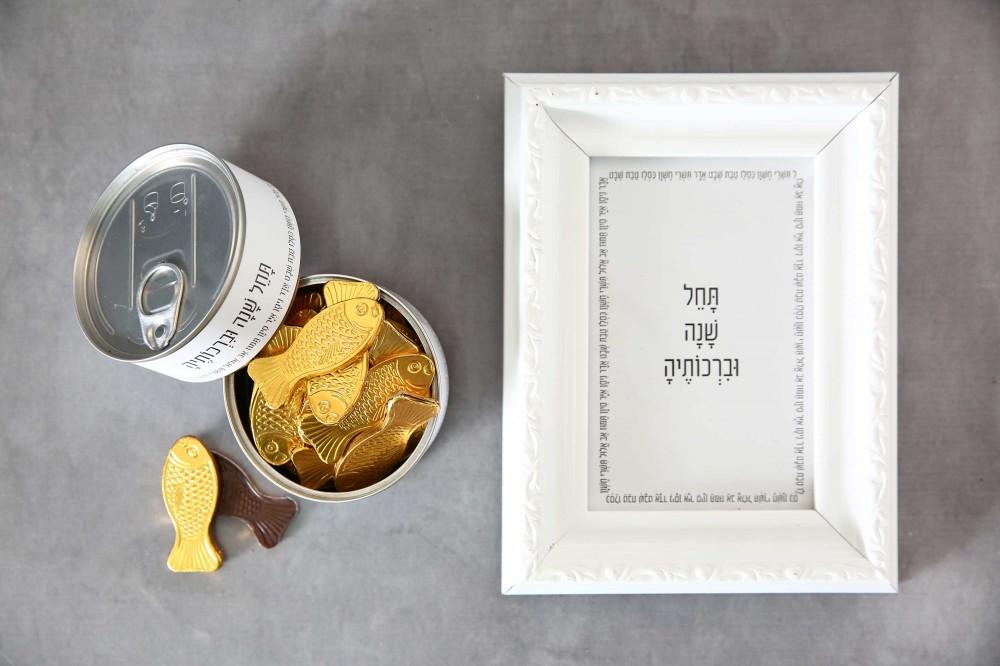 מסגרת לתמונה עם דגי זהב לראש השנה