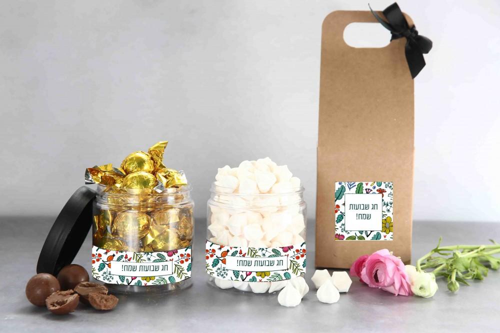 שוקולד חלב מתוק/לבן מתוק לבחירה