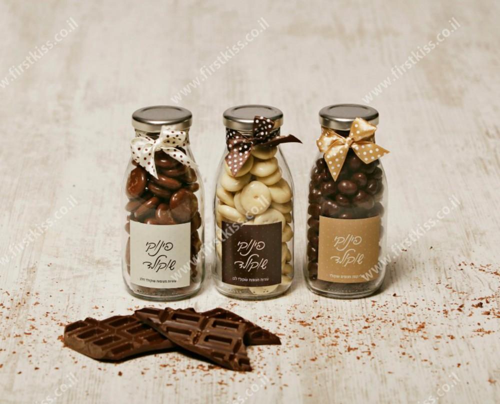 ערכת פינוקי שוקולד